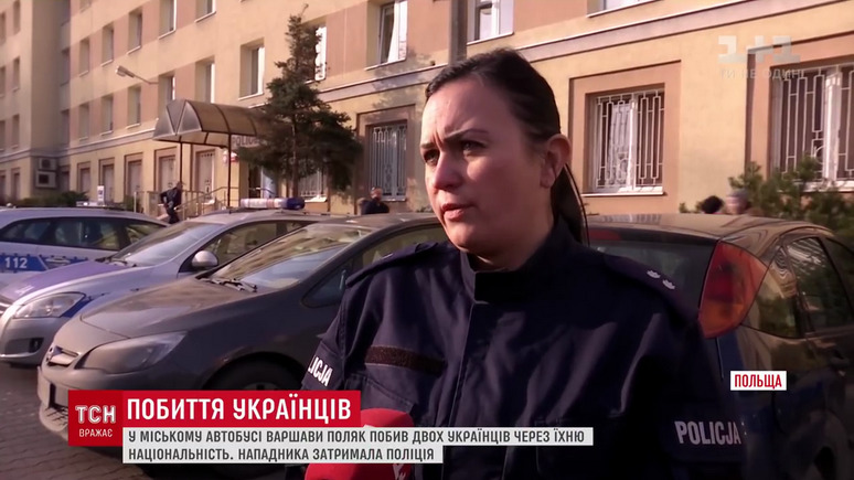 1+1: поляк избил украинцев из-за их национальности