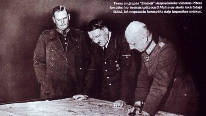 Зачем Гитлер 21 июля 1941 года посещал латвийскую Малнаву: из истории Второй мировой Гитлер, Гитлера, время, место, группы, Малнаве, группа, территории, армий, Германии, именно, «Север», Вильгельм, Латвии, поместья, специальном, Адольф, генералфельдмаршал, этого, через