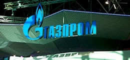 «Газпром» удвоил премии топ-менеджерам на фоне убытка в 277 миллиардов рублей Газпром,доходы,россияне,экономика