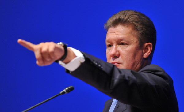 """Газпром"" начнет поставки га…"