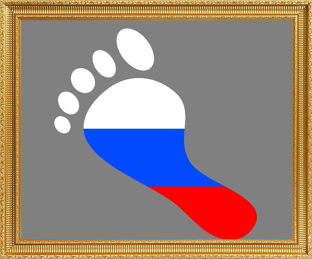 КРАСНАЯ КНОПКА НАЖАТА, или Сколько, всё-таки, рук у Кремля