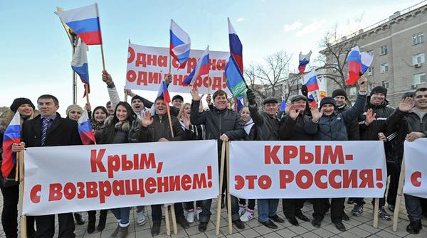 Такого удара от МВФ Украина не ожидала - Международный валютный фонд признал Крым территорией России