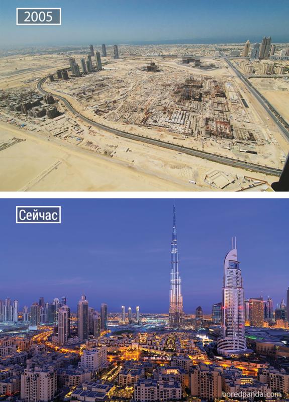 30 фото, которые демонстрируют, как изменились со временем известные города мира