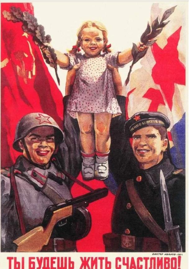 Слоган о открытках