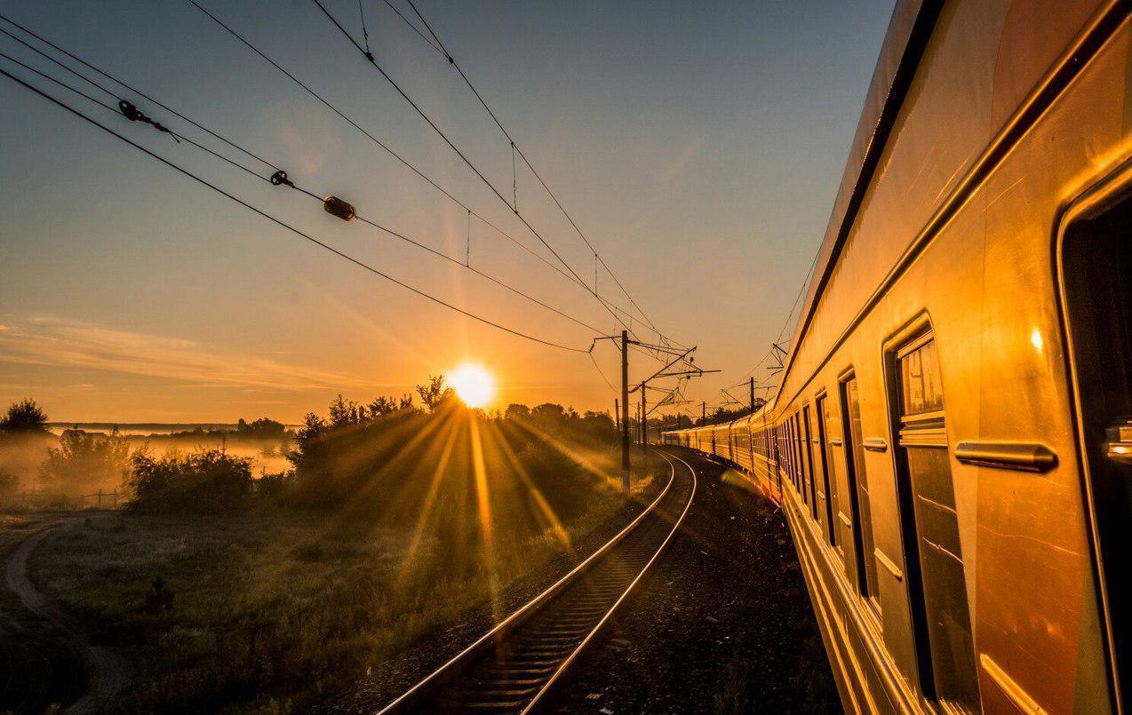Фото отъезжающего поезда