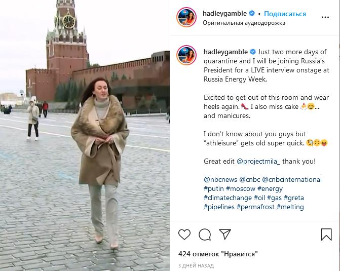 Вопросы, которые задала Путину красивая журналистка Блогеры,общество,Политика