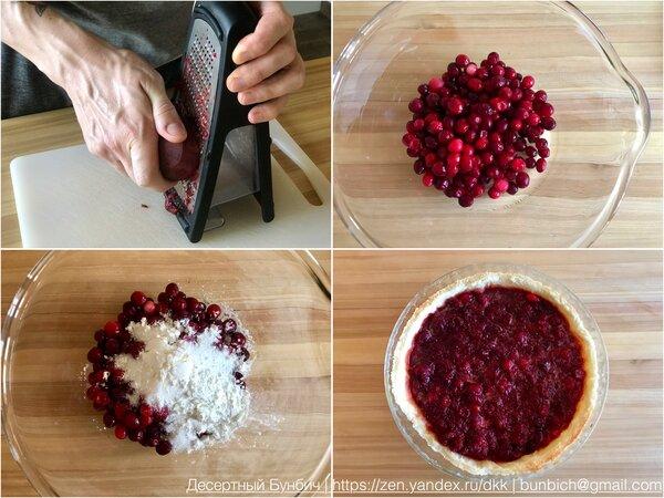 Процесс приготовления начинки невероятно прост