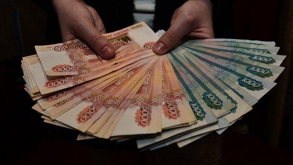 Более 1 трлн рублей пришлось…