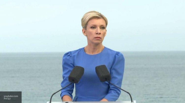 Захарова высказалась о «трагикомической годовщине» Солсбери..