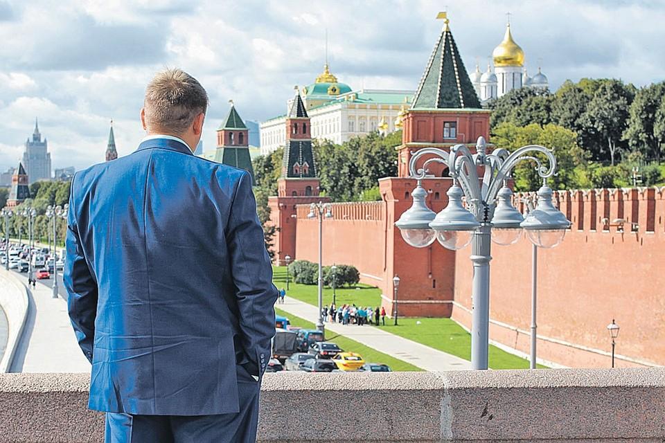 Российский средний класс бросил бизнес и ушел в чиновники: чем это грозит экономике
