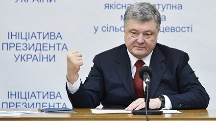 Ростислав Ищенко. Порошенко идёт ва-банк
