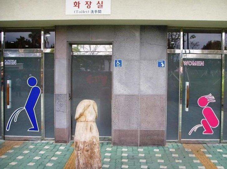 15 фактов о Южной Корее, которые вызывают удивление у всего мира