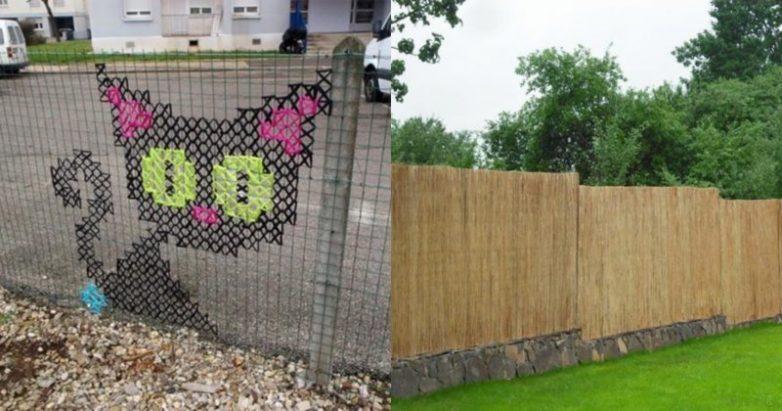 Как превратить невзрачный забор из сетки во что-то более интересное