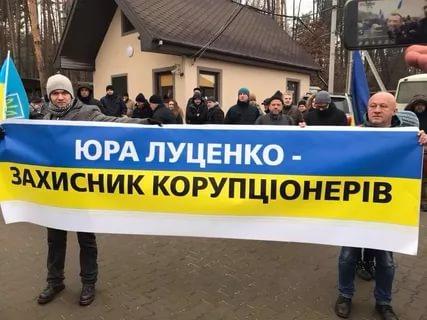 Сторонники Саакашвили провели акцию протеста у дома Луценко