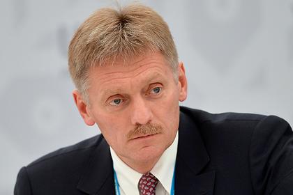 Кремль: Россия не собирается…