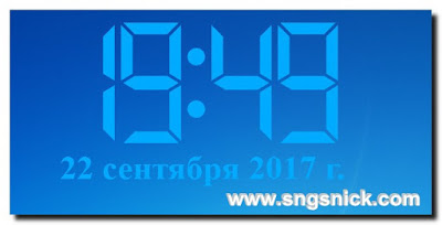 Digital Clock 4.5.7.1069 - Показ даты