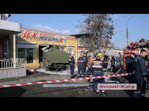 Жуткое ДТП в Николаеве: у армейского бензовоза отказали тормоза, погиб один военный