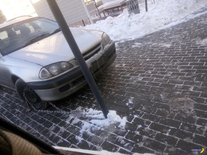 Нет у вас методов против хитрого водителя!