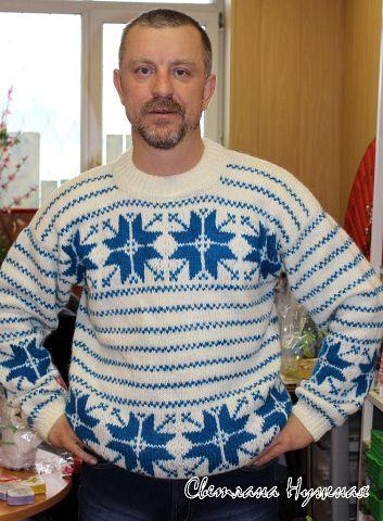 Пуловер для сына