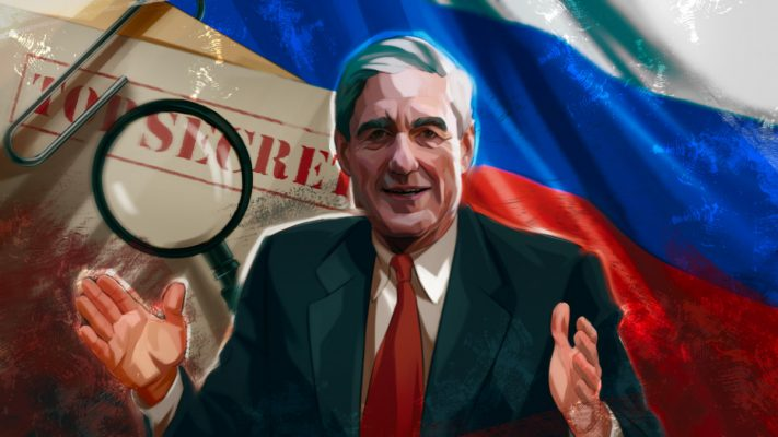 Доклад Мюллера не докажет «сговора с Россией».