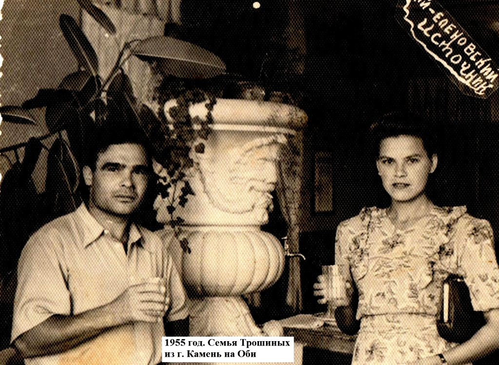 Просто фото 1955 - 1977 гг.  Отдых советских тружеников на курортах и в санаториях СССР.