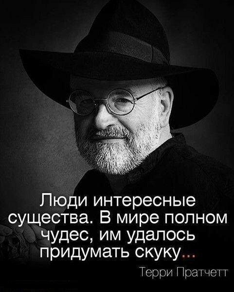 мудрые цитаты великих людей картинки