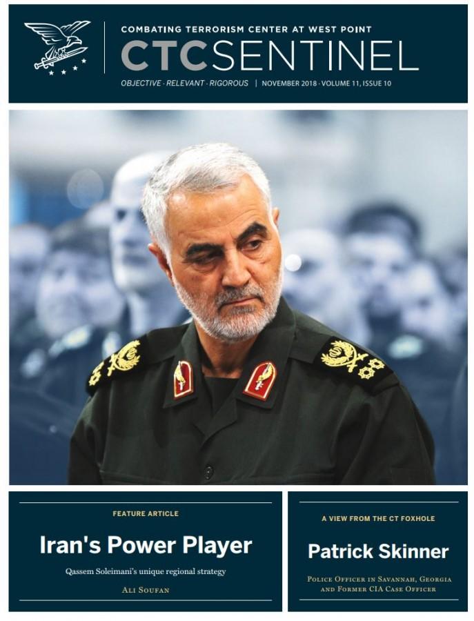 Кассем Сулеймани и уникальная иранская региональная стратегия
