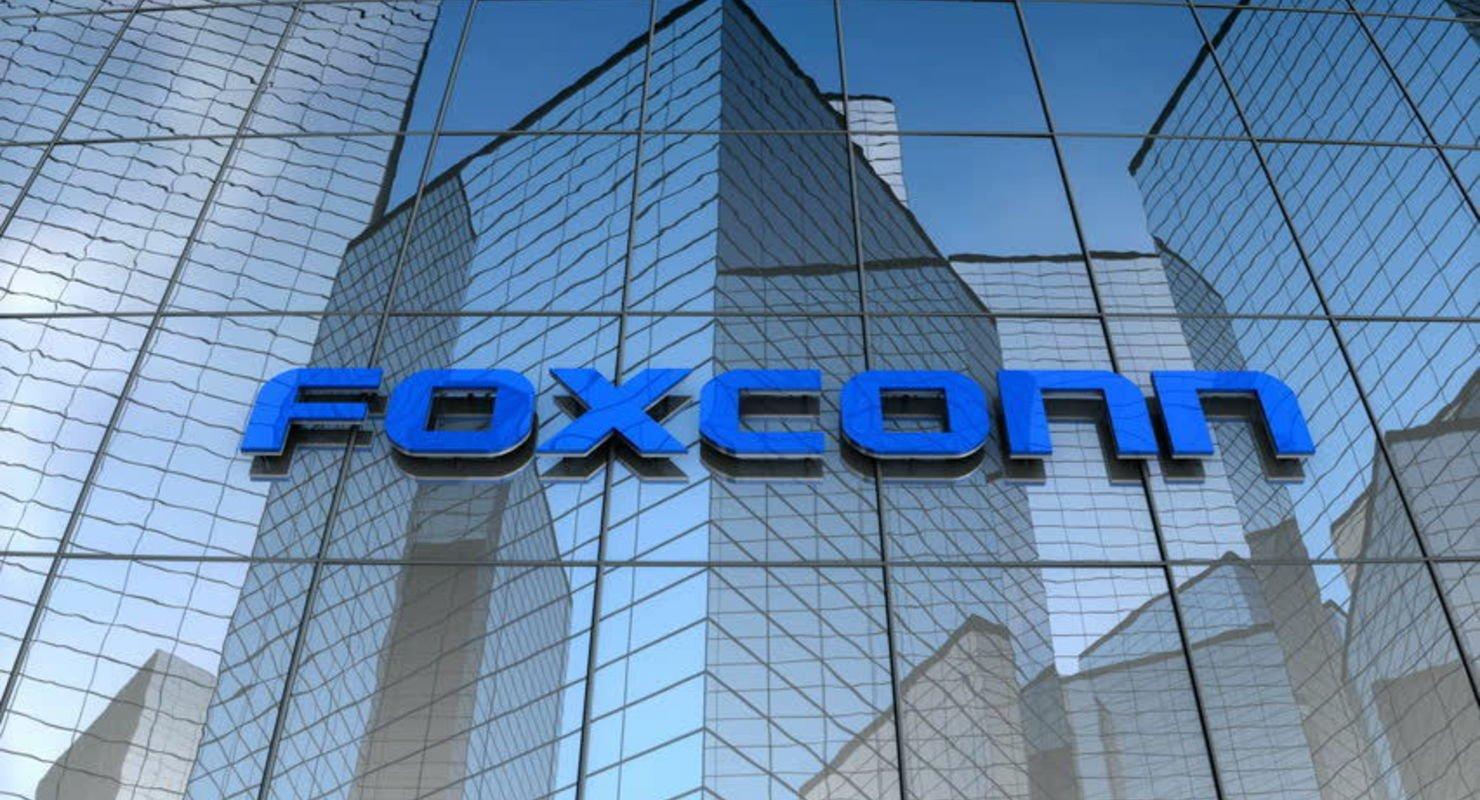 Foxconn и вьетнамская VinFast объединят усилия в производстве электромобилей Автомобили