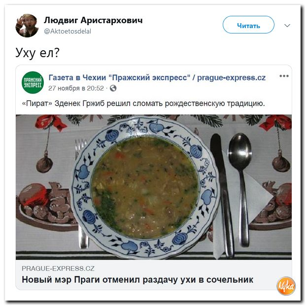 https://mtdata.ru/u5/photoECA5/20354012309-0/original.jpg