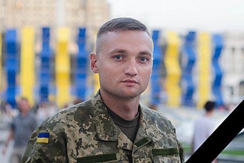 Летчик, который сбил «Боинг», застрелился в Николаеве