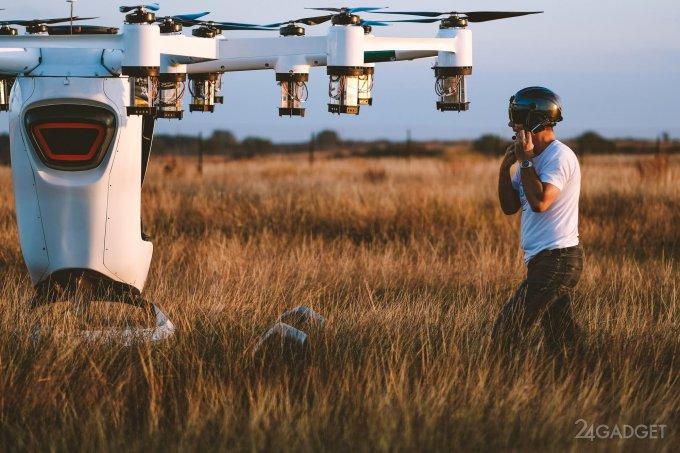 Прогулочный дрон HEXA позволит почувствовать себя пилотом (6 фото + видео)