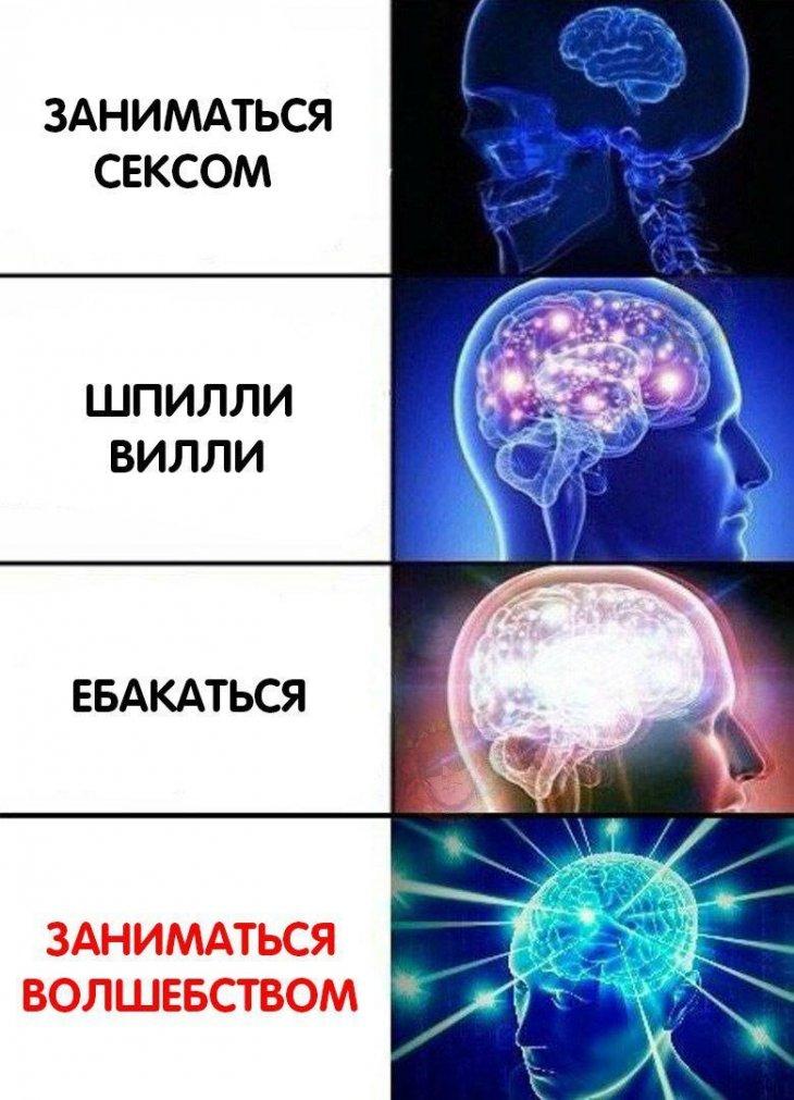 Немного аморальных мемов