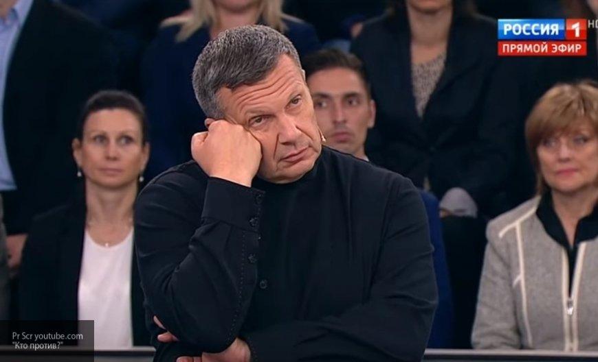 Соловьев посмеялся над отказом Катамадзе выступать в России