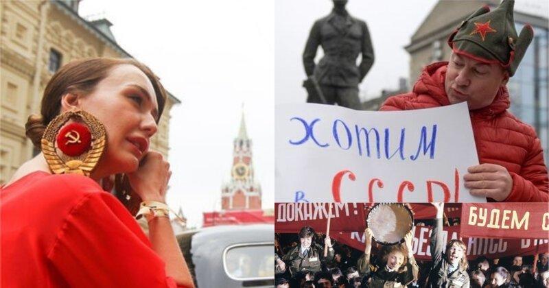 Число россиян, сожалеющих о распаде СССР, достигло десятилетнего максимума