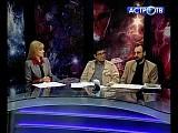 Астро-ТВ. В поиске ответа. Атлантида. 08.10.11.mp4