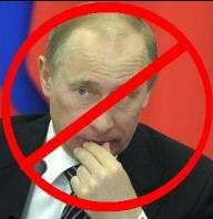Вы за Путина - уходите!