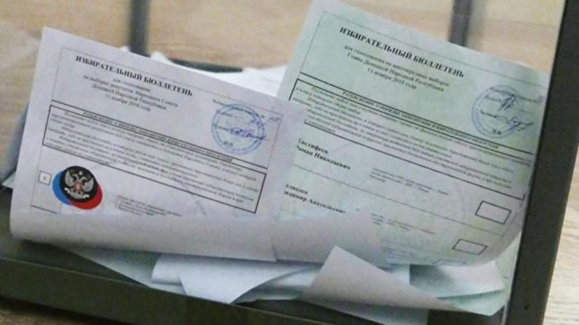 В ЛНР и ДНР закрылись избирательные участки