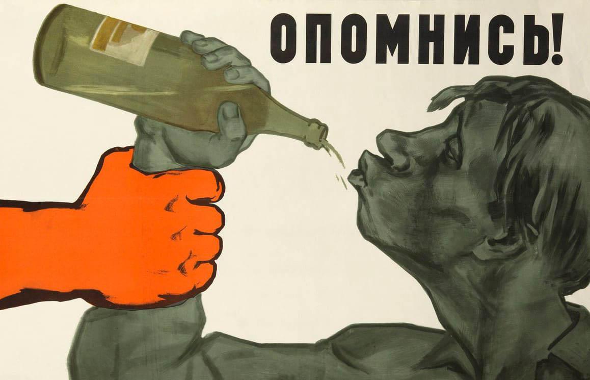 Марта картинки, открытки пьянка