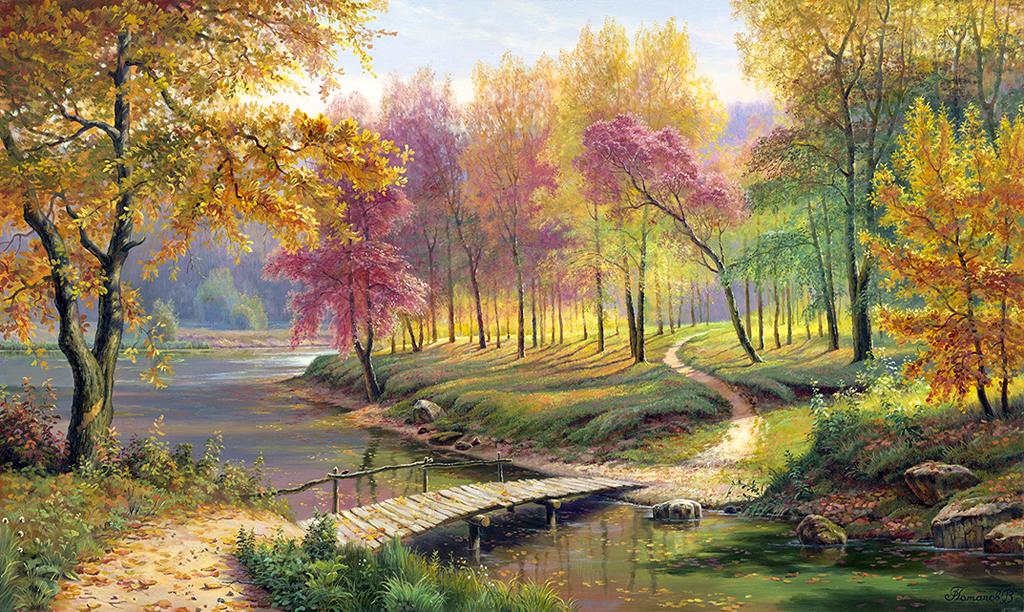 Золотая Осень в живописи