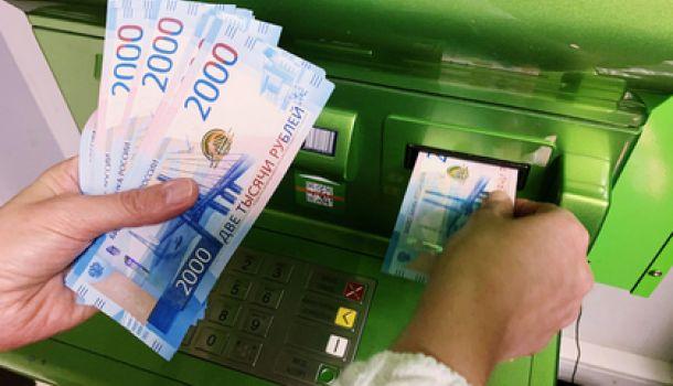 Половина работодателей в России отказались выдавать новогодние премии