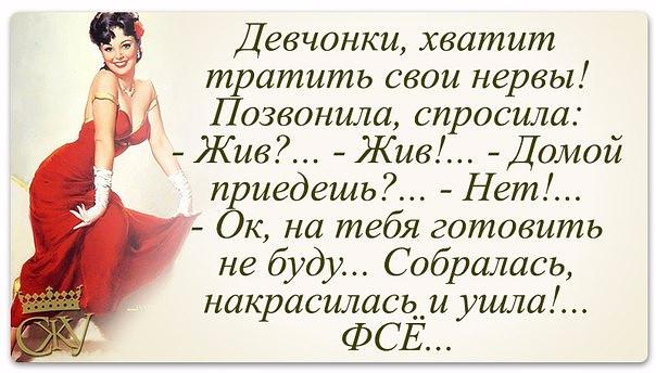 Про Нас :))