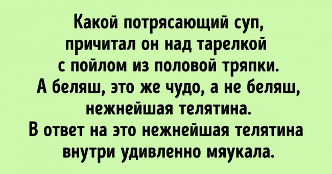 Рассказ оМистере Эндорфине,…