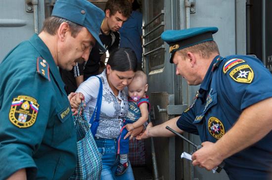 Вопрос миграционной амнистии