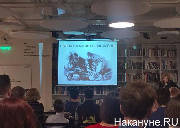 За гранью: как в «Ельцин-центре» обсудили «нищенство в СССР»