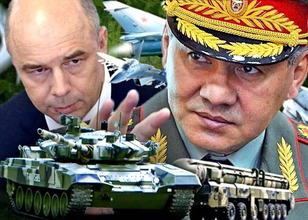 Минфин против армии: агенту Силуанову приказали активизироваться