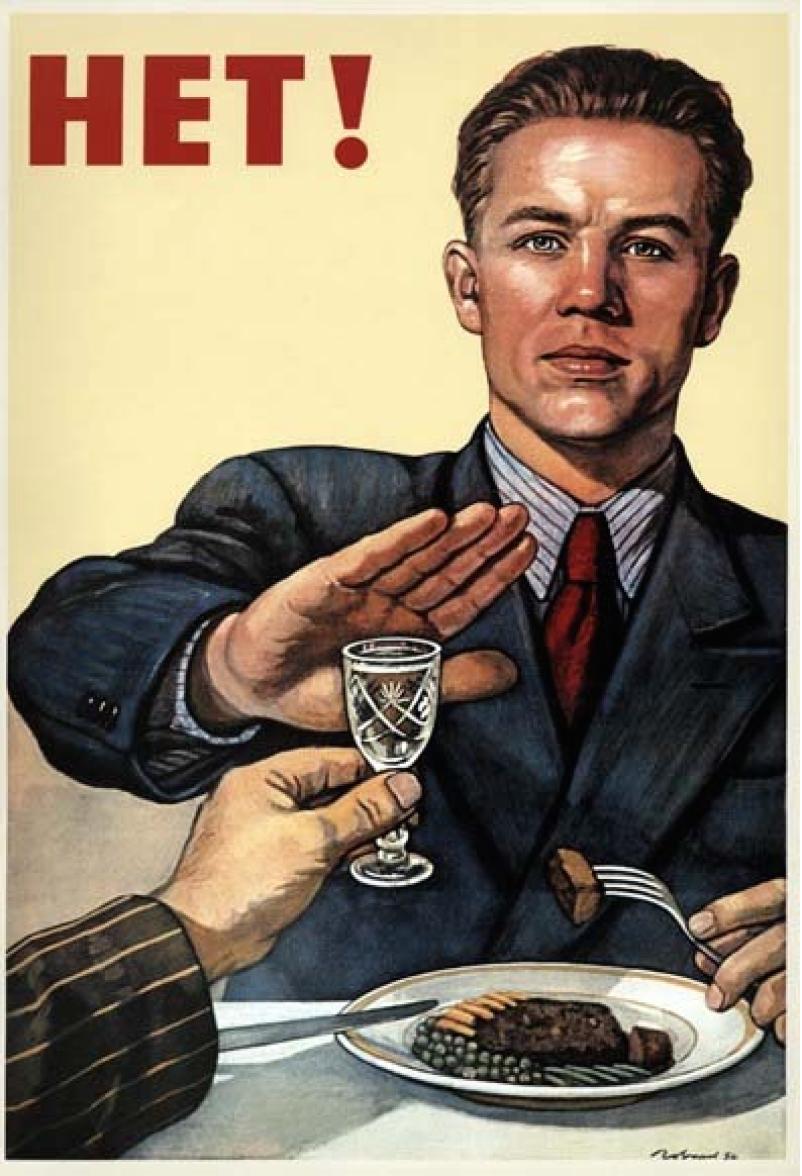 Лечение от алкоголизма народными средствами