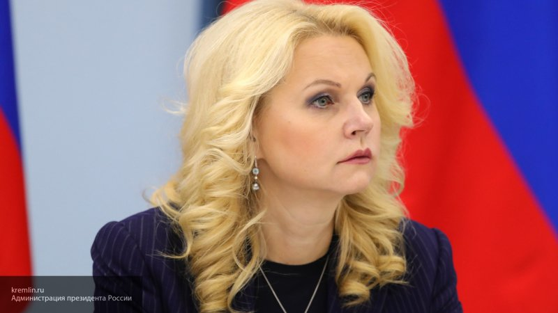 Бедность в России продолжает снижаться — Голикова