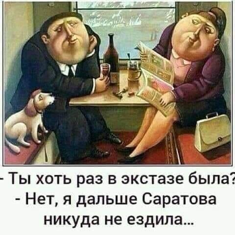 Жена мужу:  – Сеня, почему наша соседка всякий раз при встрече стала мне улыбаться?... Весёлые,прикольные и забавные фотки и картинки,А так же анекдоты и приятное общение