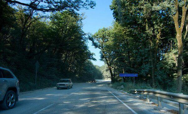 Альтернативная дорога к Черному морю которую почти никто не знает авто и мото,автоновости,дорога,Россия