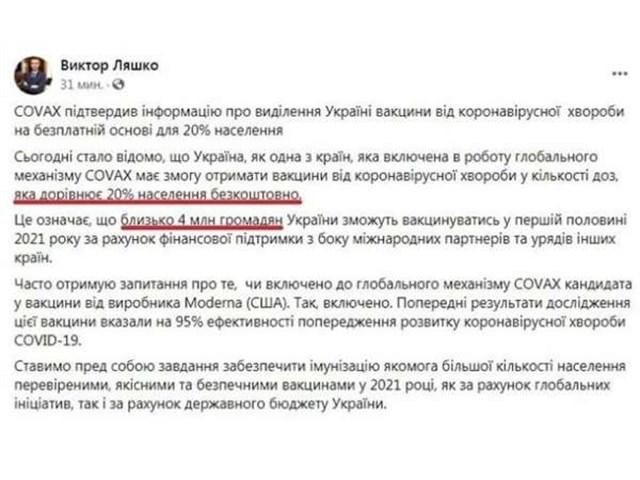 Достоинство быть колонией и свобода от здравого смысла Украины, только, Украина, населения, майдана, Украине, ноября, можно, украинского, около, которая, милиции, именно, данным, считать, жители, после, всему, событий, очень
